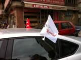 Araç ve Konvoy Bayrağı